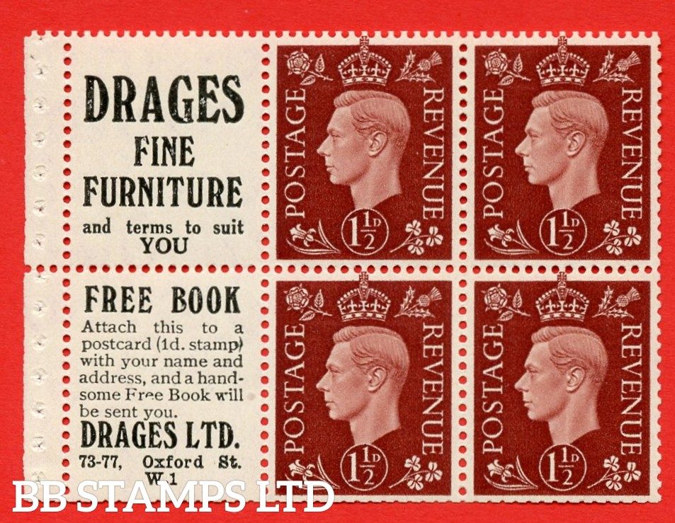 """QB23 Perf Type P (8) 1½d Red-Brown x 6 Pane, UNMOUNTED MINT. ( SG. 464b ) Perf type P. """"Drages. Terms to suit you / Drages Ltd"""". Trimmed Perfs."""