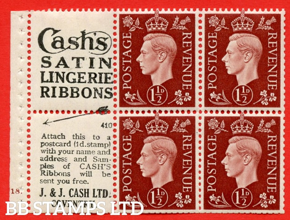 """QB23 Perf Type B4A(I) (2) No. 410  1½d Red-Brown x 6 Pane, MOUNTED MINT.Cylinder Pane G18 dot ( SG. 464b ) Perf type B4A(I). """"Cash's satin lingerie ribbons / samples of cash's ribbons covetry"""" at foot. Trimmed Perfs."""