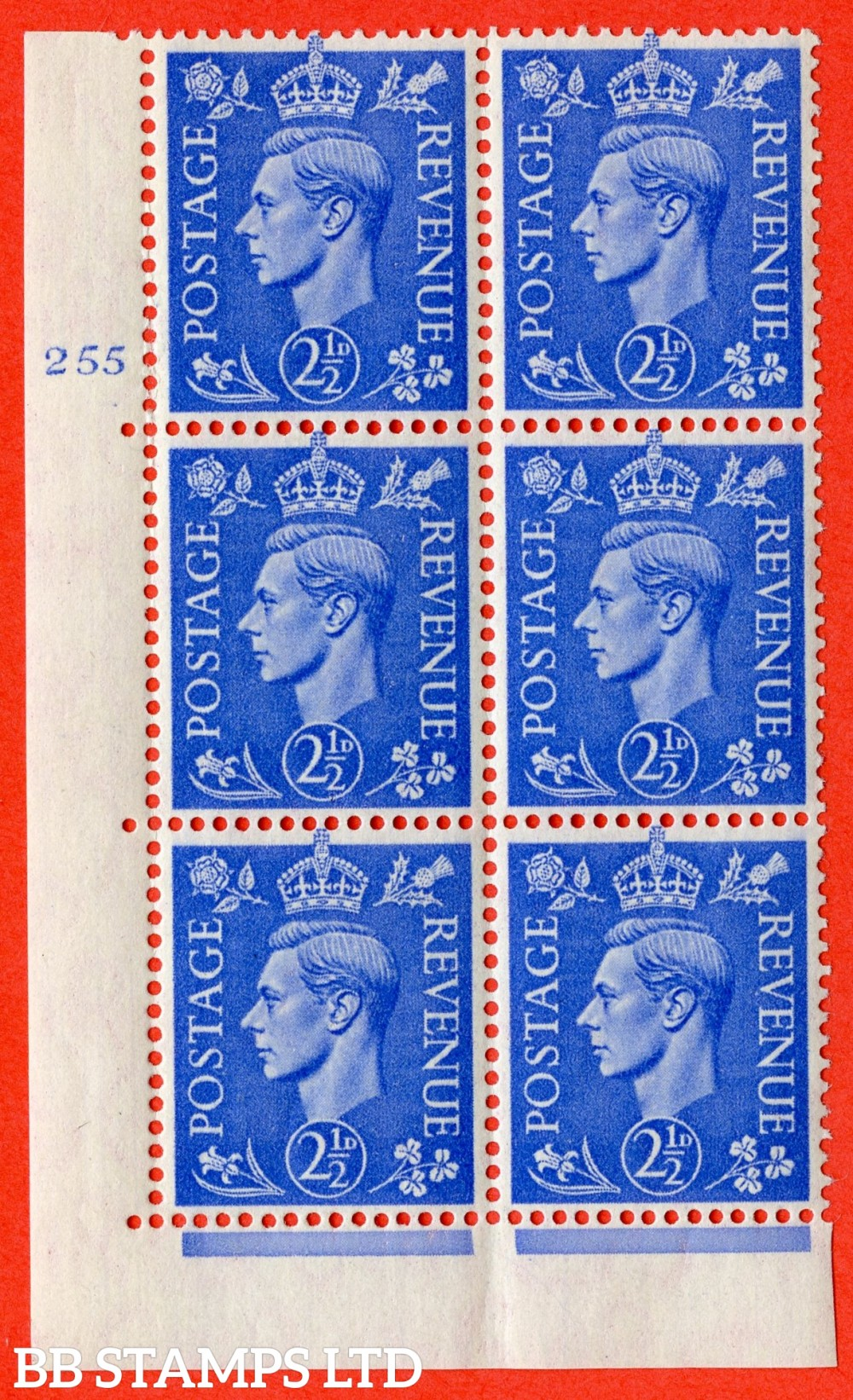 "SG. 489. Q14. 2½d Light ultramarine. A superb UNMOUNTED MINT "" No Control cylinder 255 no dot "" control block of 6 with perf type 5 E/I"