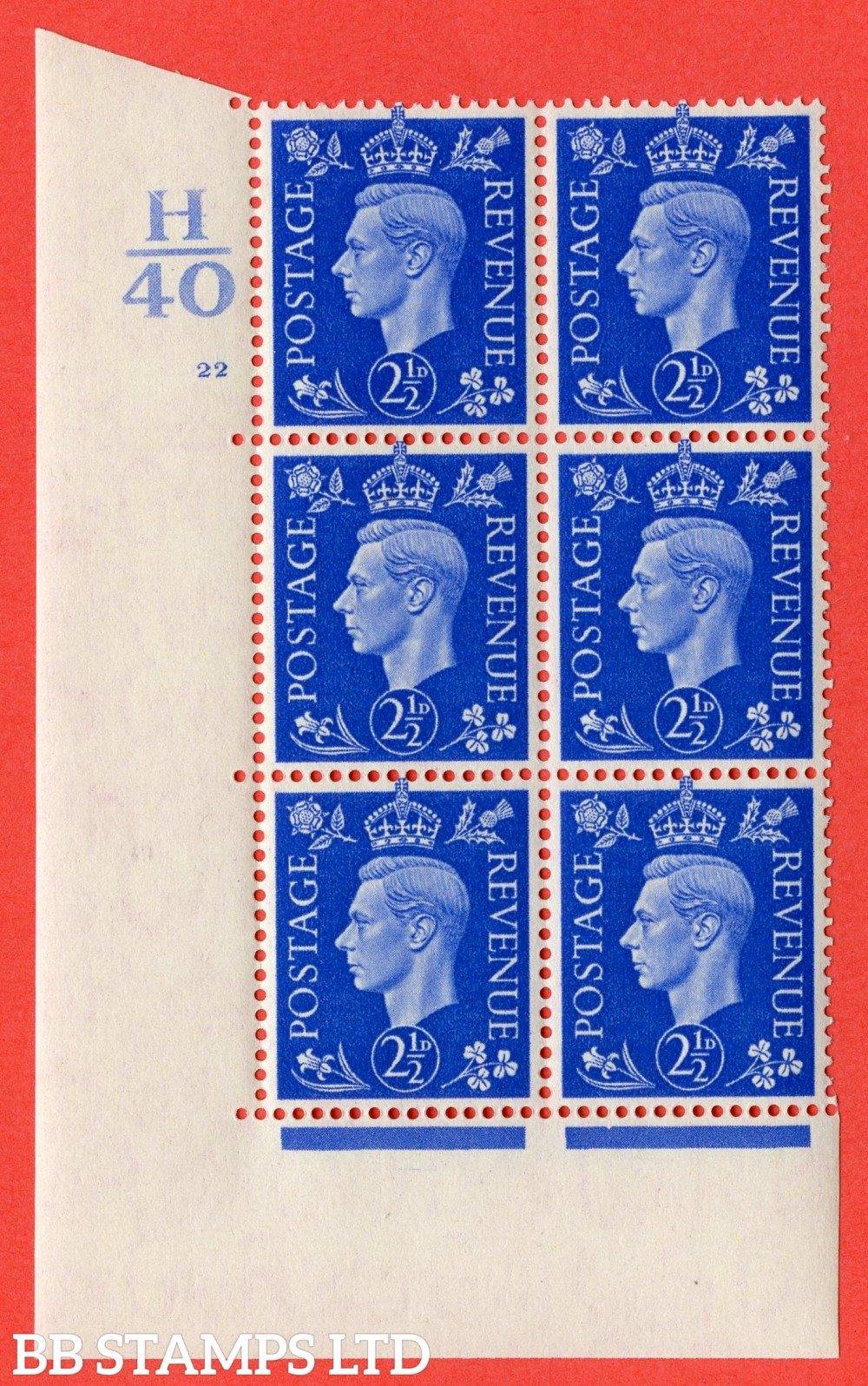 "SG. 466. Q13. 2½d Ultramarine. A superb UNMOUNTED MINT "" Control H40 cylinder 22 no dot "" control block of 6 with perf type 5 E/I."