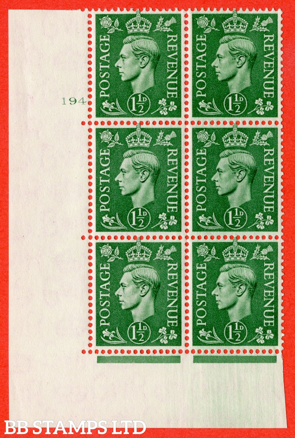 """SG. 505. Q9. 1½d Pale Green.  A fine lightly mounted mint  """" No Control cylinder 194 no dot """" control block of 6 with perf type 5 E/I"""