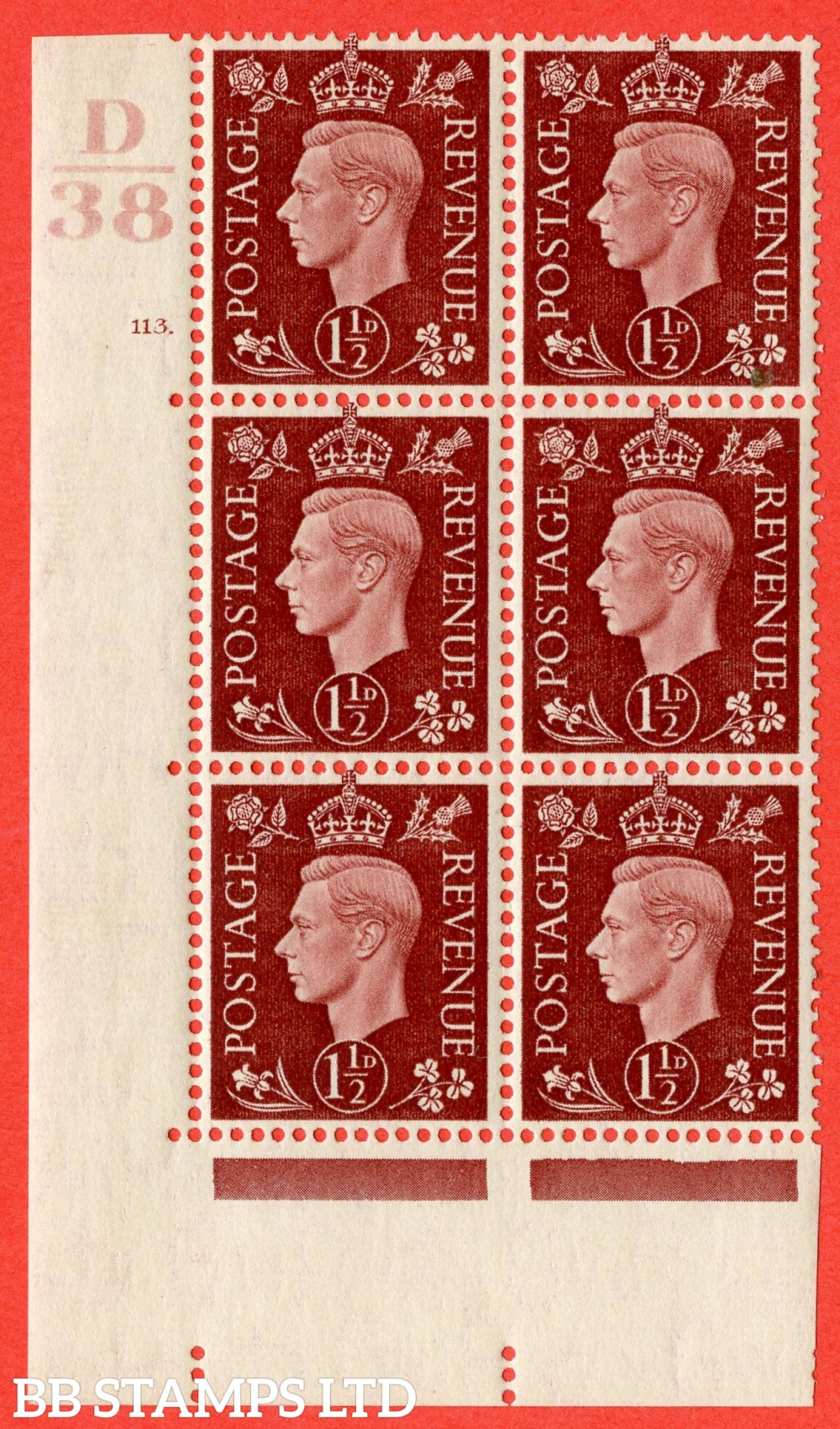 """SG. 464. Q7. 1½d Red-Brown. A fine lightly mounted mint  """" Control D38 cylinder 113 dot """" block of 6 with perf type 5 E/I."""