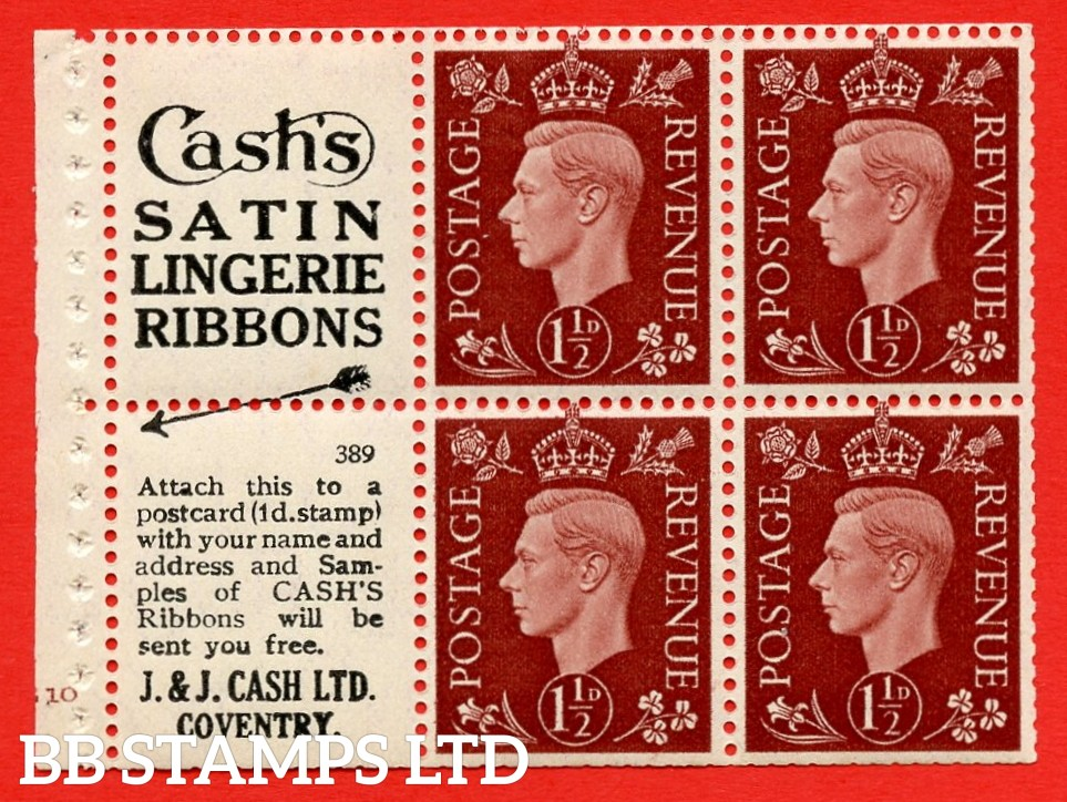"""QB23 Perf Type B4(E) (2)  1½d Red-Brown x 6 Pane, UNMOUNTED MINT. Cylinder Pane G10 no dot. ( SG. 464b ) Perf type B4 (E). """"Cash's satin lingerie ribbons / samples of cash's ribbons covetry"""" at foot. (Edittion numbers 21, 389, 395, 410, 416 or 424) Trimme"""