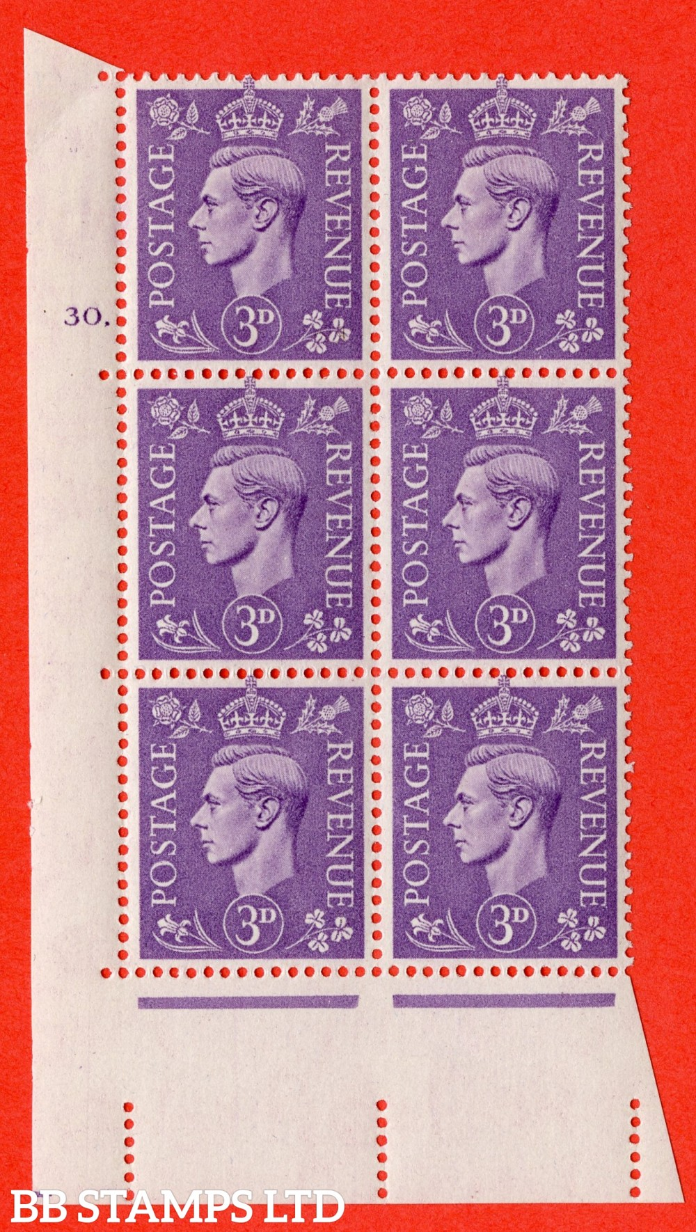 """SG. 490. Q17. 3d pale violet. A superb UNMOUNTED MINT. """" No Control cylinder 30 dot """" control block of 6 with perf type 5 E/I."""