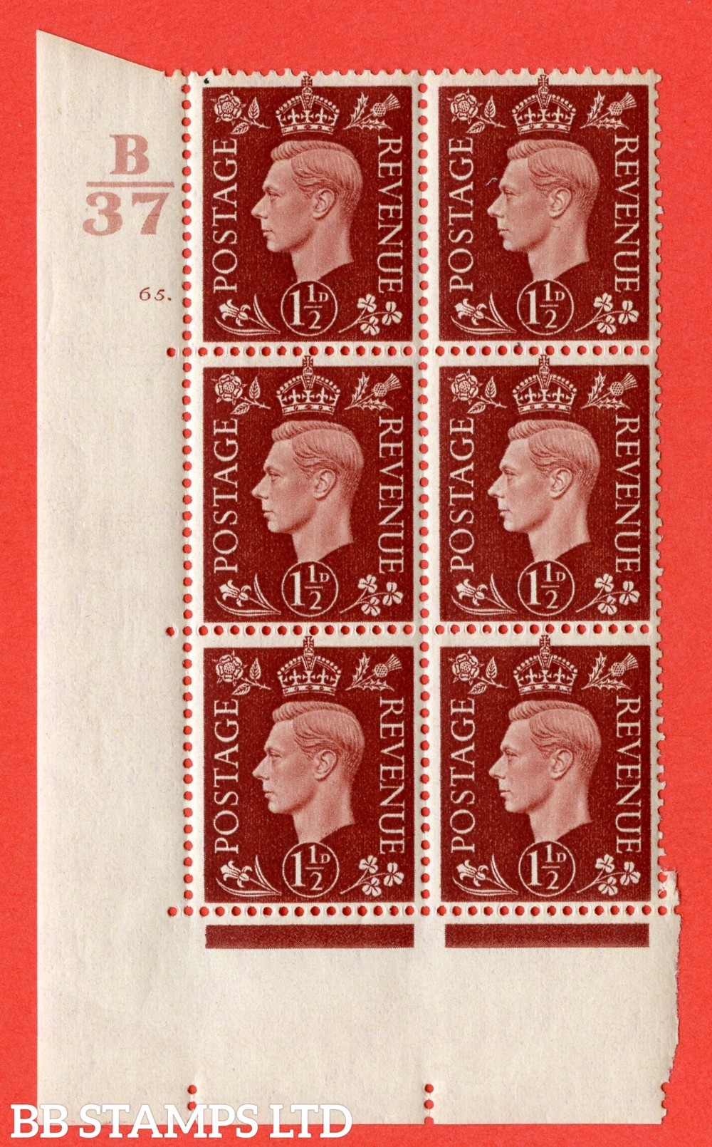 """SG. 464. Q7. 1½d Red-Brown. A superb UNMOUNTED MINT """" Control B37 cylinder 65 dot """" block of 6 with perf type 5 E/I."""