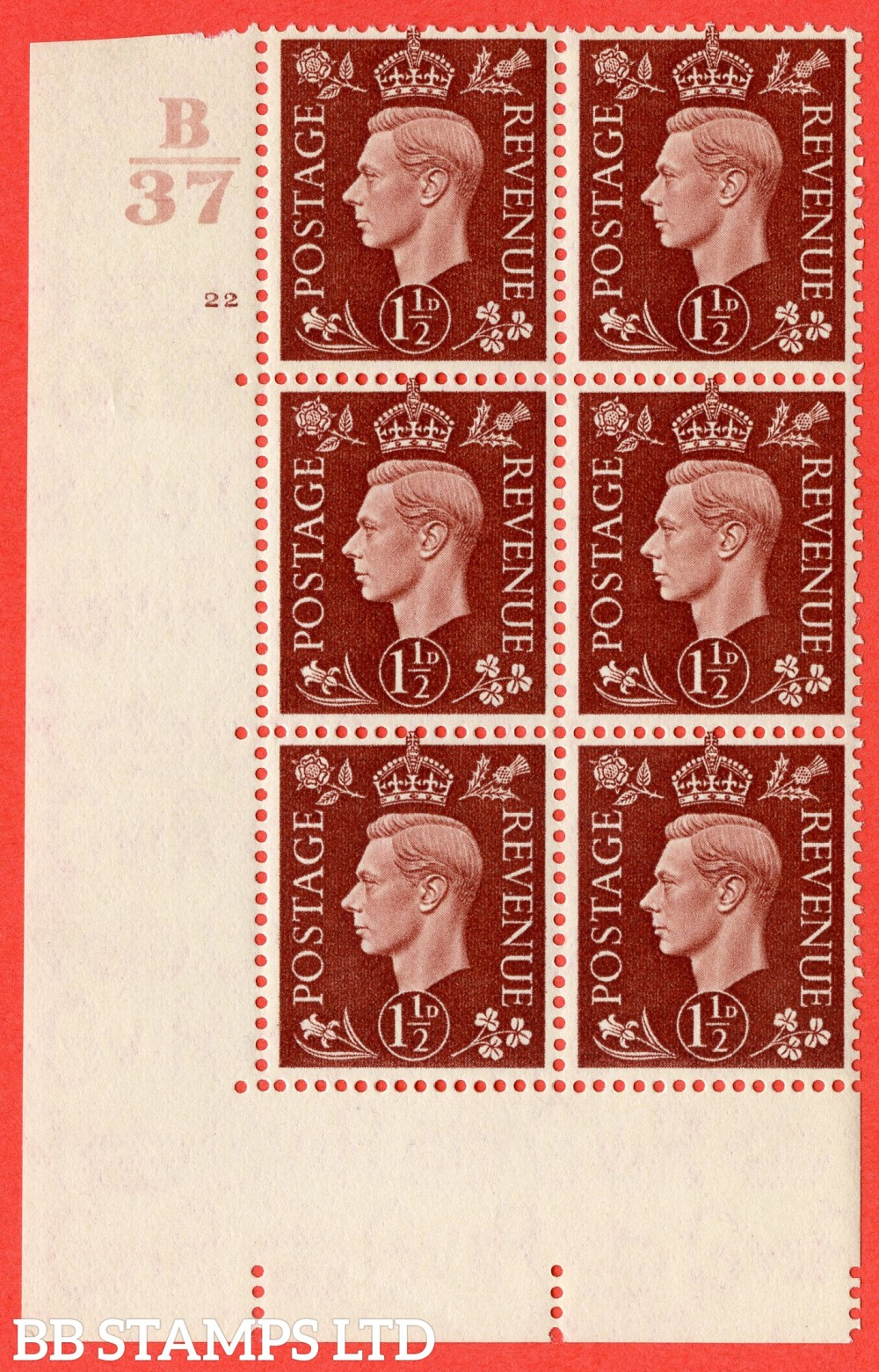 "SG. 464. Q7. 1½d Red-Brown. A fine lightly mounted mint  "" Control B37 cylinder 22 no dot "" block of 6 with perf type 5 E/I."
