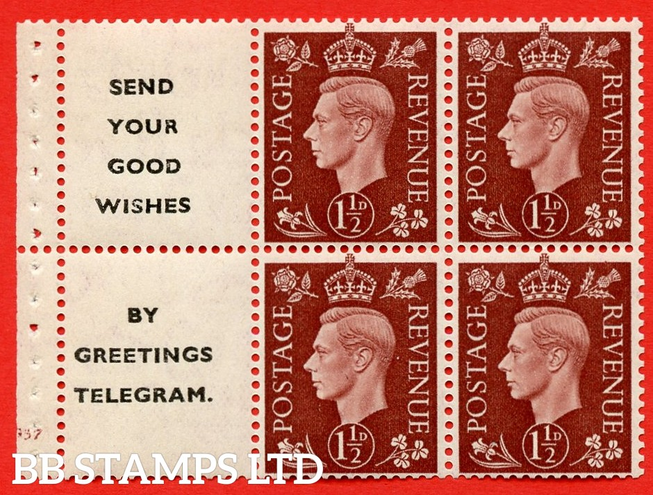 """QB23 Perf Type B3A(P) (11) 1½d Red-Brown x 6 Pane, UNMOUNTED MINT. Cylinder Pane G37 no dot  ( SG. 464b ) Perf type B3A(P). """" Send your good wishes / by Greetings telegram """". Good Perfs."""