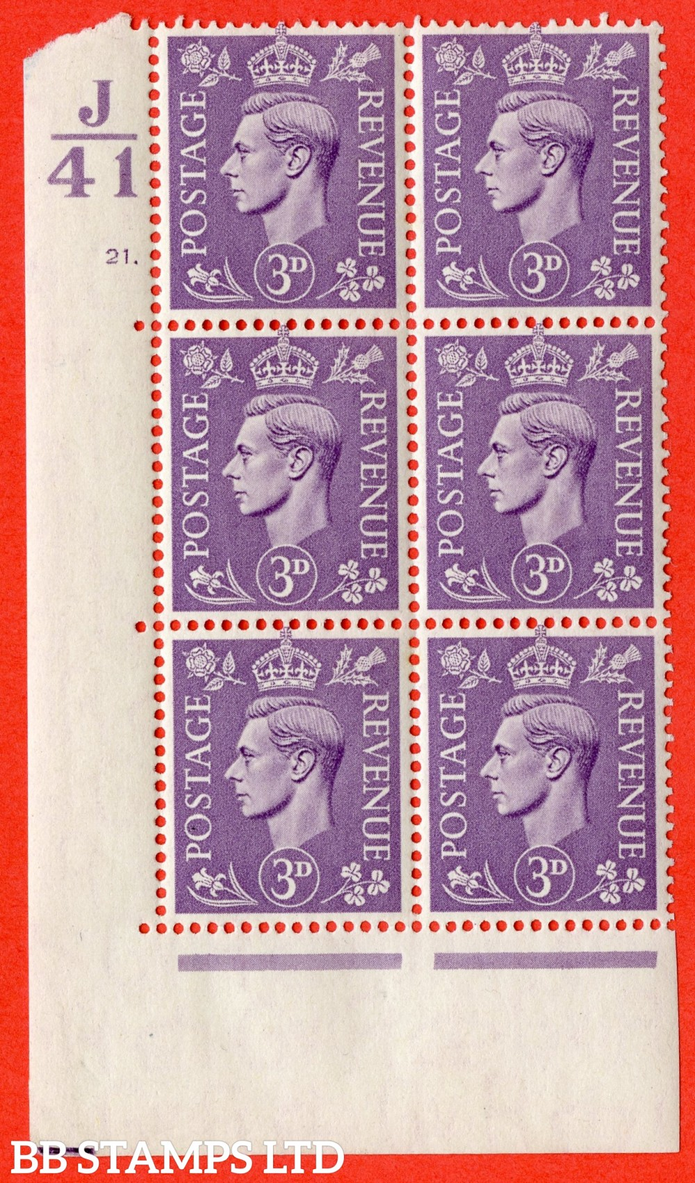 """SG. 490. Q17. 3d pale violet. A fine lightly mounted mint. """" Control J41 cylinder 21 dot """" control block of 6 with perf type 5 E/I."""