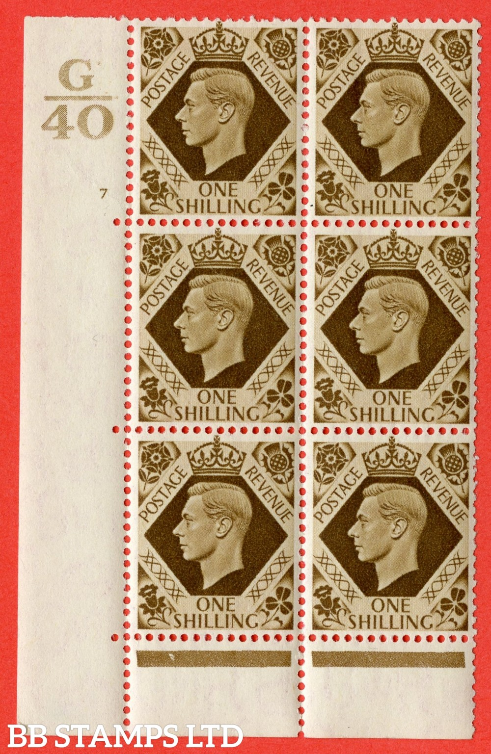 "SG. 475. Q28. 1/- Bistre-Brown. A Superb UNMOUNTED MINT "" Control  G40 cylinder 7 no dot "" control block of 6 with perf type 6B E/P"