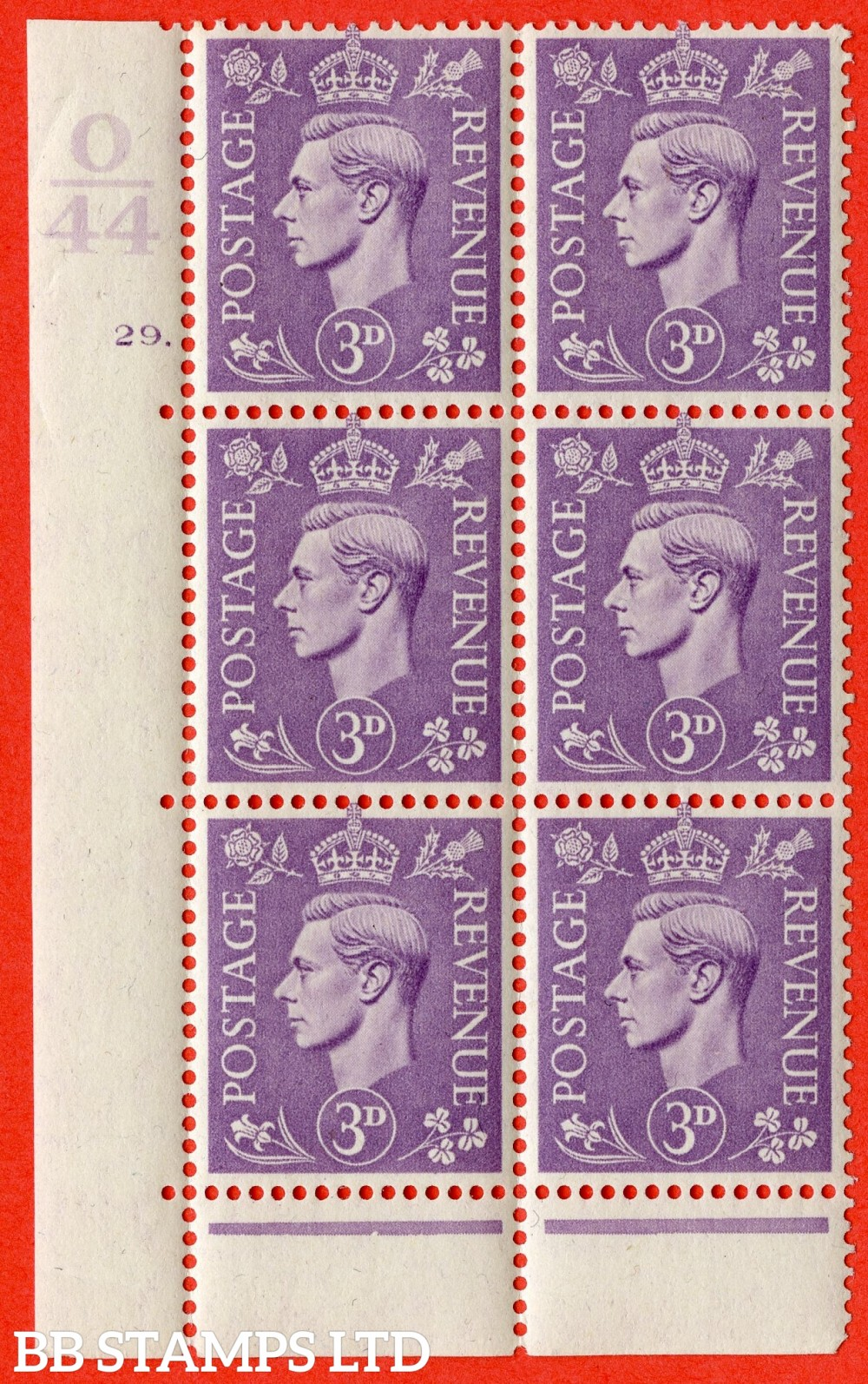 """SG. 490. Q17. 3d pale violet. A very fine lightly mounted mint. """" Control O44 cylinder 29 dot """" control block of 6 with perf type 6B E/P."""