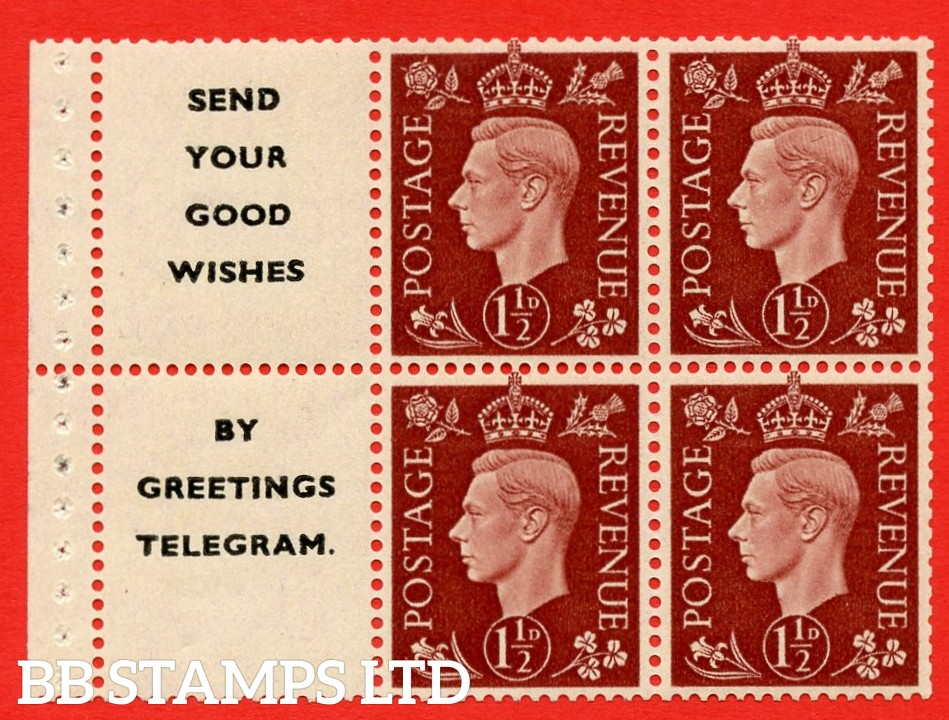 """QB23 Perf Type P (11) 1½d Red-Brown x 6 Pane, MOUNTED MINT.  ( SG. 464b ) Perf type P. """" Send your good wishes / by Greetings telegram """". Good Perfs."""