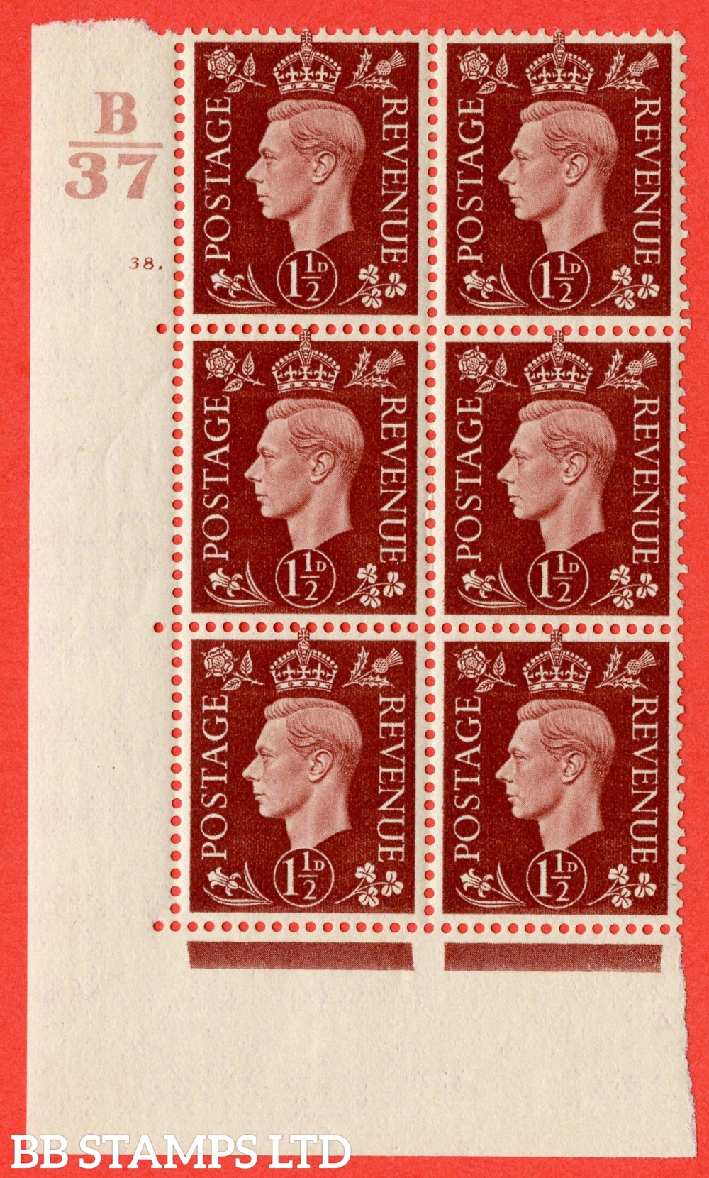 """SG. 464. Q7. 1½d Red-Brown. A fine lightly mounted mint  """" Control B37 cylinder 38 dot """" block of 6 with perf type 5 E/I."""