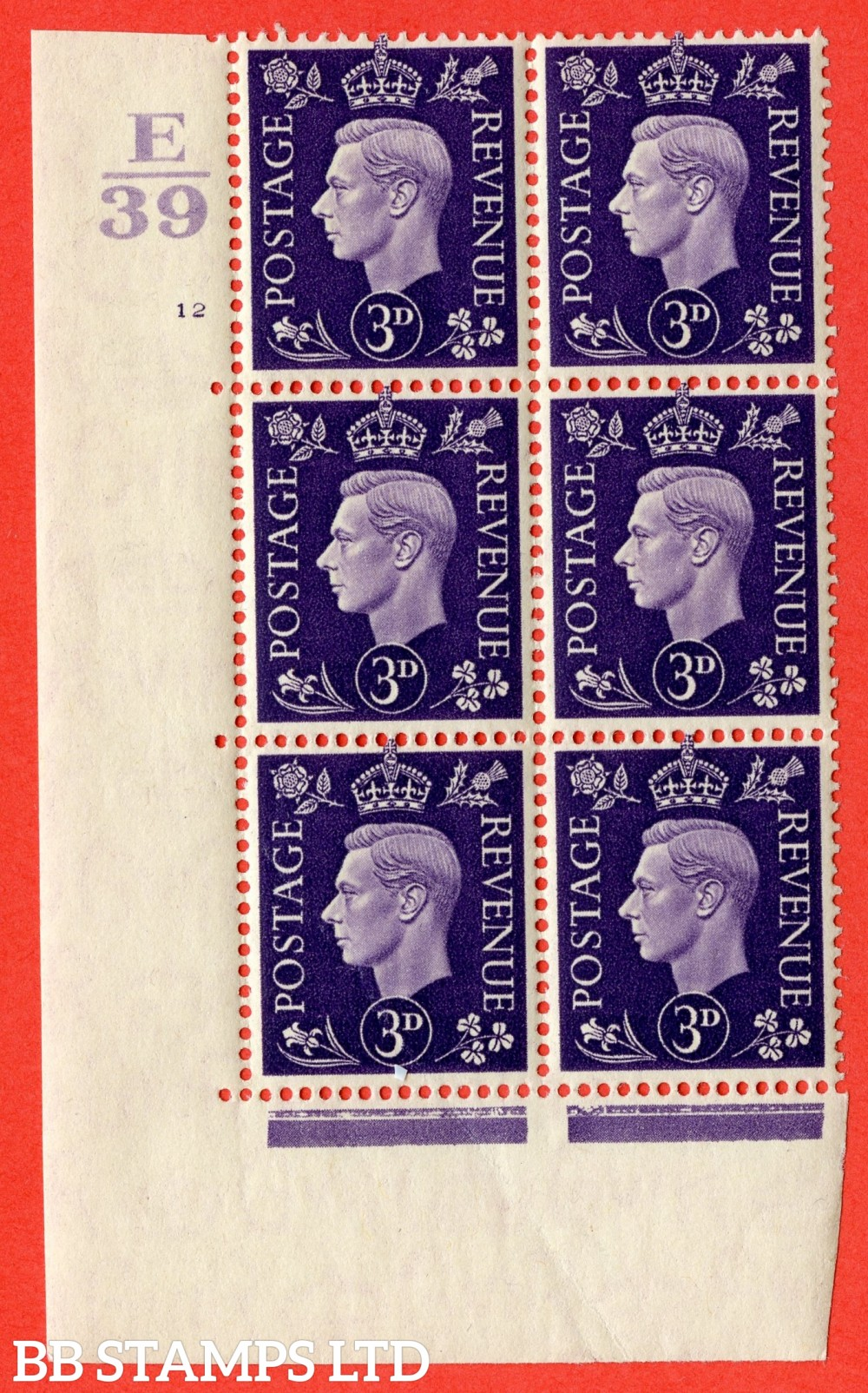 """SG. 467. Q16. 3d Violet. A superb UNMOUNTED MINT """" Control E39 cylinder 12 no  dot """" control block of 6 with perf type 5 E/I. Light Crease."""