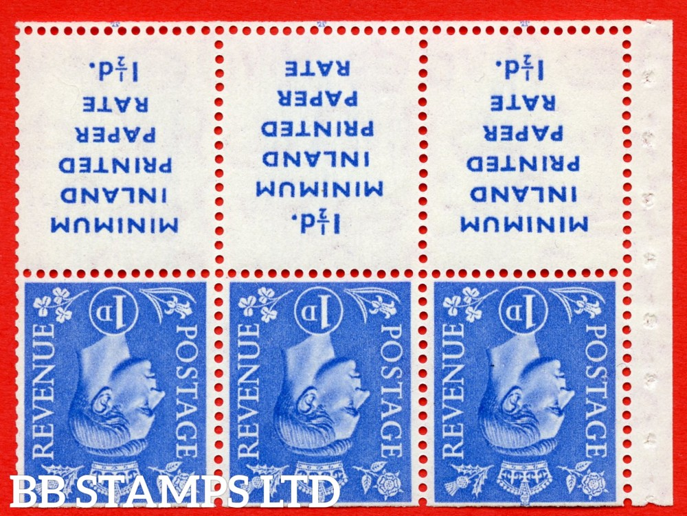 """SG. 504dw. QB18a. 1d ultramarine. A fine UNMOUNTED MINT example with """" MINIMUM INLAND PRINTED PAPER RATE """" 17 mm high. Perf type """" I """". Trimmed Perf."""