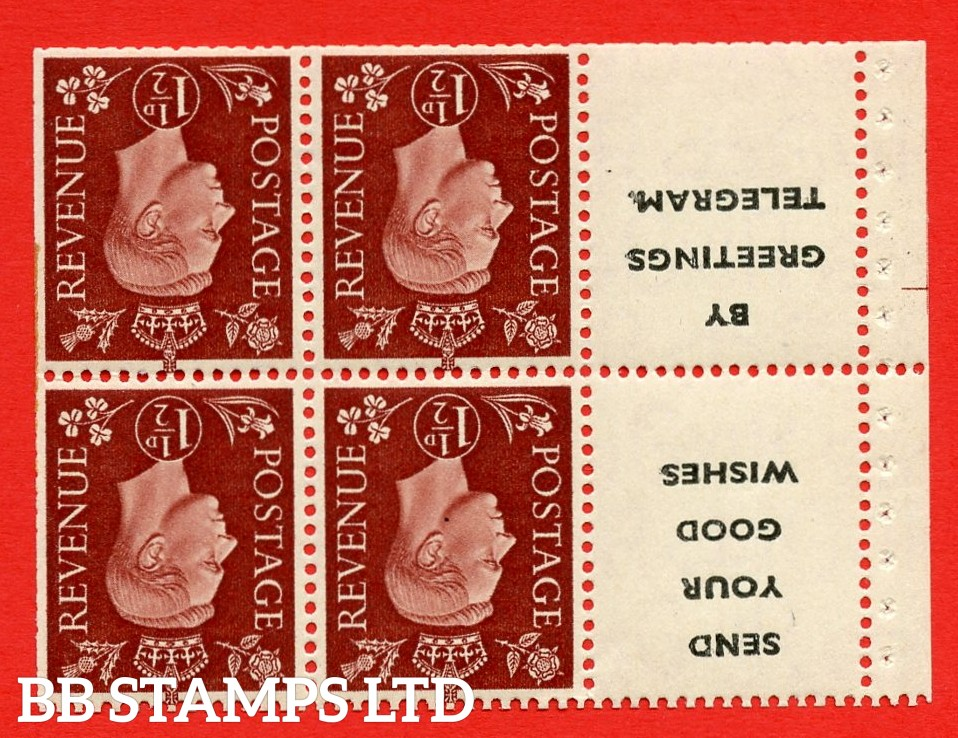 """QB23a Perf Type P (11) 1½d Red-Brown x 6 Pane, MOUNTED MINT. Watermark Inverted  ( SG. 464bw ) Perf type P. """" Send your good wishes / by Greetings telegram """". Trimmed Perfs."""