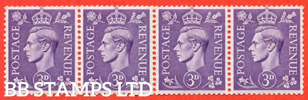 """SG. 490. Q17 g. 3d pale violet. A superb UNMOUNTED MINT example with the listed but unpriced """" COIL JOIN """" variety. Ex the famous Oswald Marsh stock."""