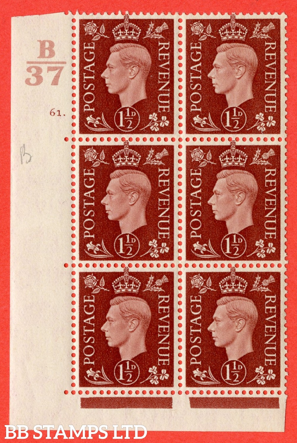 """SG. 464. Q7. 1½d Red-Brown. A fine lightly mounted mint """" Control B37 cylinder 61 dot """" block of 6 with perf type 5 E/I."""