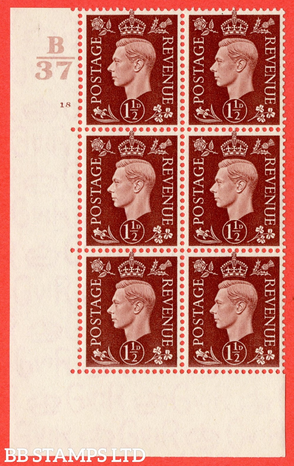 "SG. 464. Q7. 1½d Red-Brown. A superb UNMOUNTED MINT  "" Control B37 cylinder 18 no dot "" block of 6 with perf type 5 E/I."