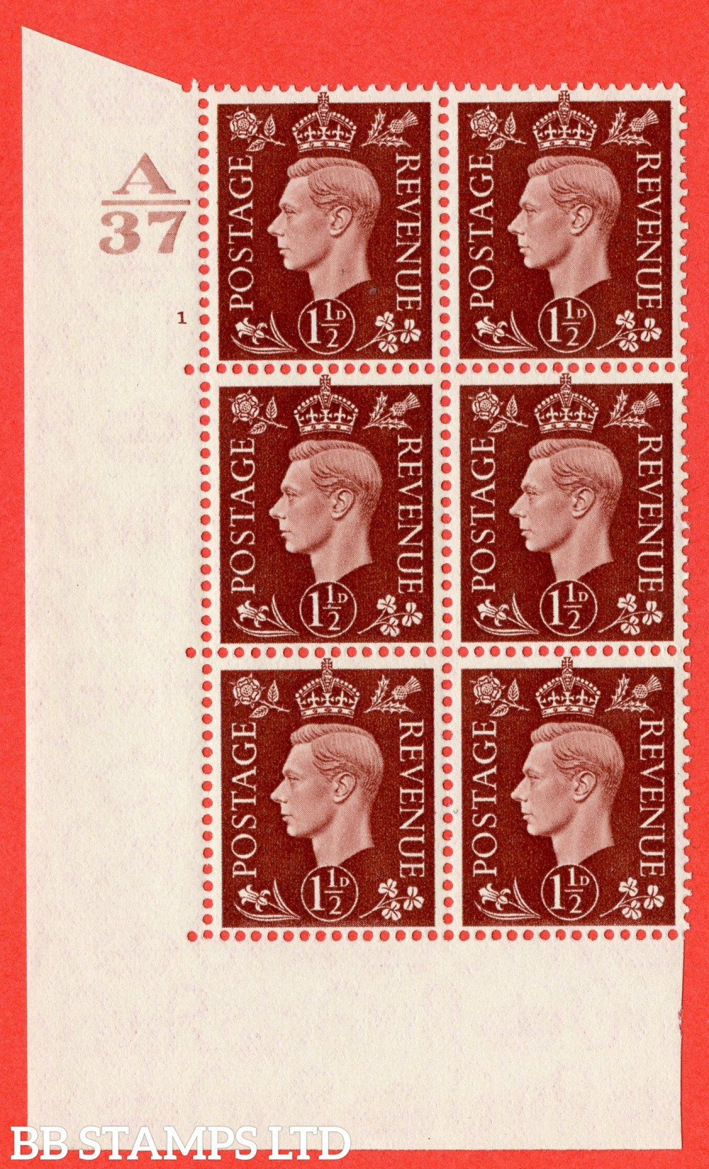 """SG. 464. Q7. 1½d Red-Brown. A superb UNMOUNTED MINT """" Control A37 cylinder 1 no dot """" block of 6 with perf type 5 E/I."""