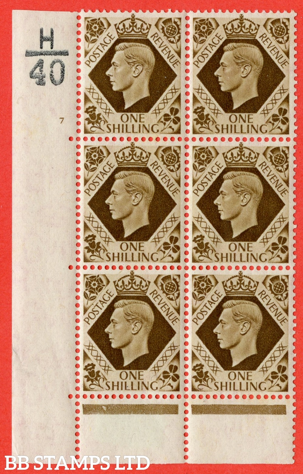 "SG. 475. Q28. 1/- Bistre-Brown. A fine lightly mounted mint "" Control  H40 cylinder 7 no dot "" control block of 6 with perf type 6B E/P"