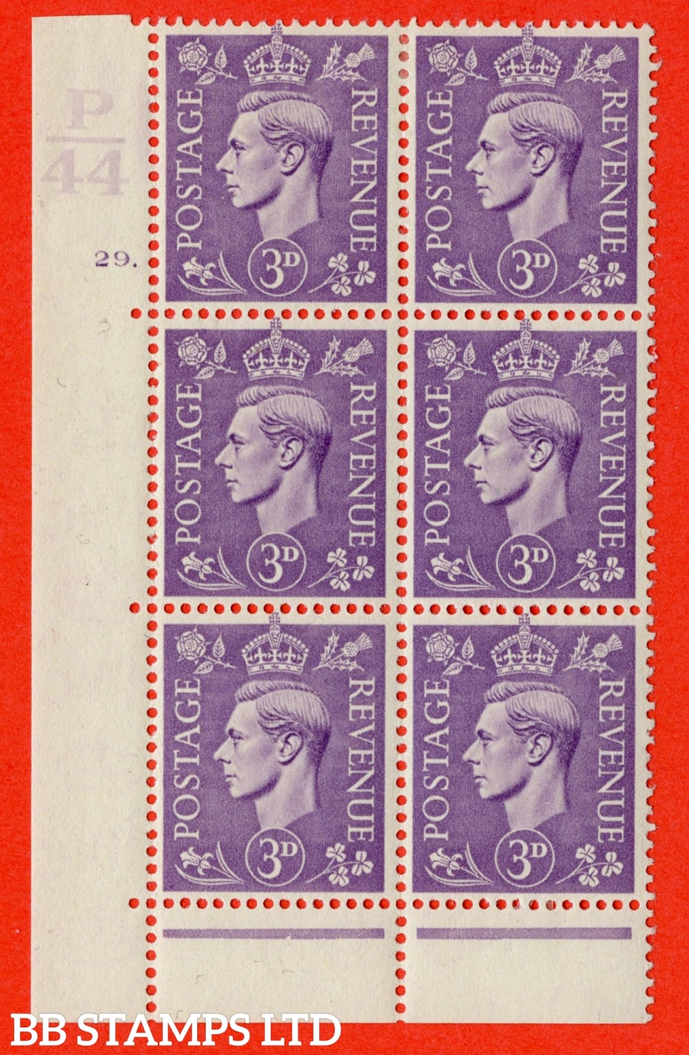 """SG. 490. Q17. 3d pale violet. A very fine lightly mounted mint. """" Control P44 cylinder 29 dot """" control block of 6 with perf type 6B E/P."""