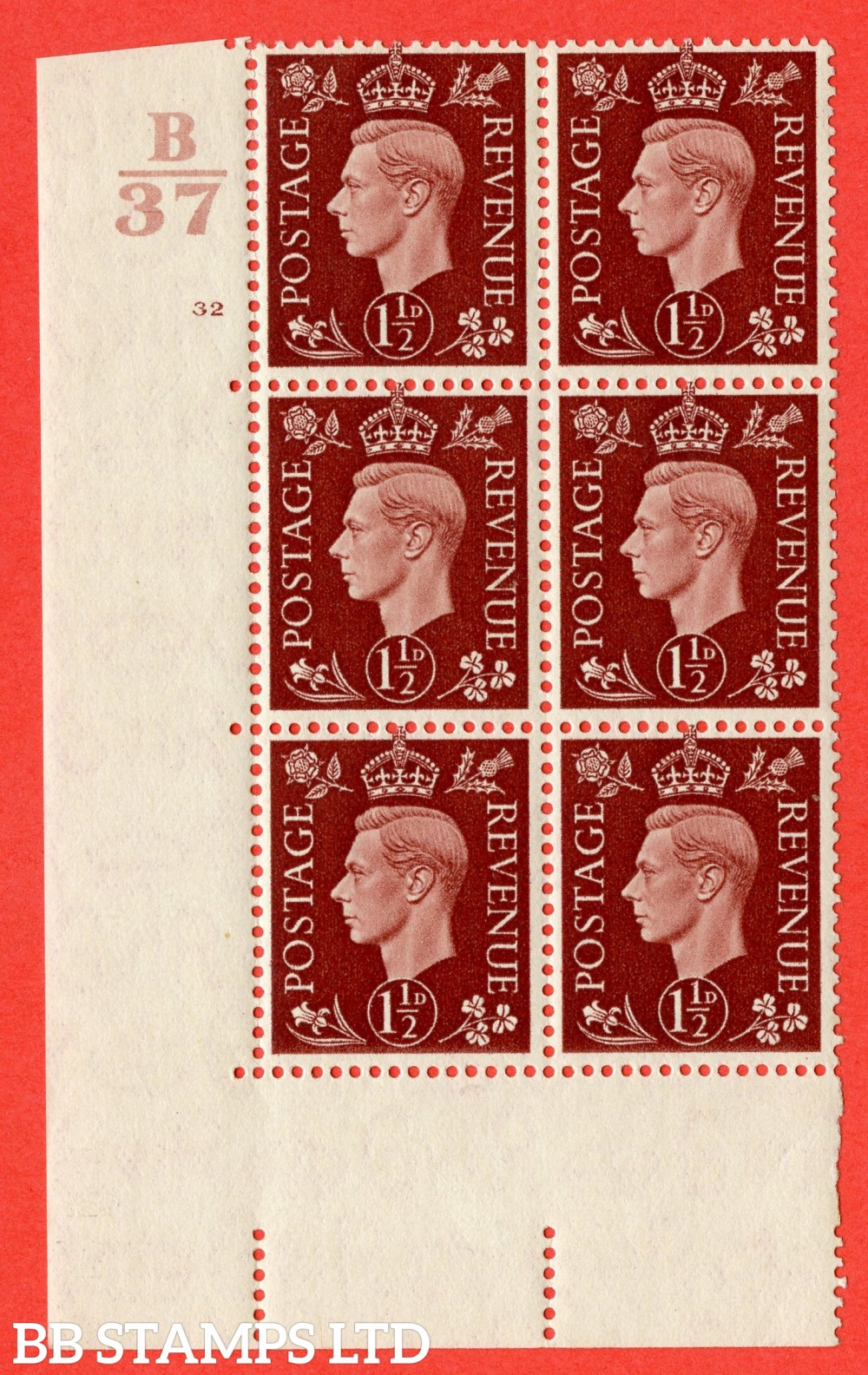 """SG. 464. Q7. 1½d Red-Brown. A fine lightly mounted mint """" Control B37 cylinder 32 no dot """" block of 6 with perf type 5 E/I."""