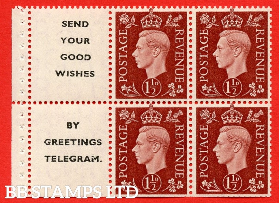 """QB23 Perf Type P (11) 1½d Red-Brown x 6 Pane, UNMOUNTED MINT.  ( SG. 464b ) Perf type P. """" Send your good wishes / by Greetings telegram """". Trimmed Perfs."""