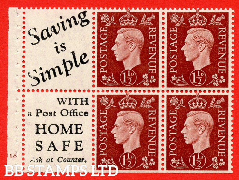 """QB23 Perf Type B4(E) (9) 1½d Red-Brown x 6 Pane, UNMOUNTED MINT. Cylinder Pane G18 no dot ( SG. 464b ) Perf type B4(E). """" Saving is Simple / (""""is"""" 3.5mm. High) Home Safe """". Trimmed Perfs."""