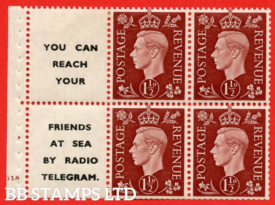 """QB23 Perf Type B4(E) (11) 1½d Red-Brown x 6 Pane, UNMOUNTED MINT. Cylinder Pane G18 dot ( SG. 464b ) Perf type B4(E). """" Send your good wishes / by Greetings telegram """". Trimmed Perfs."""