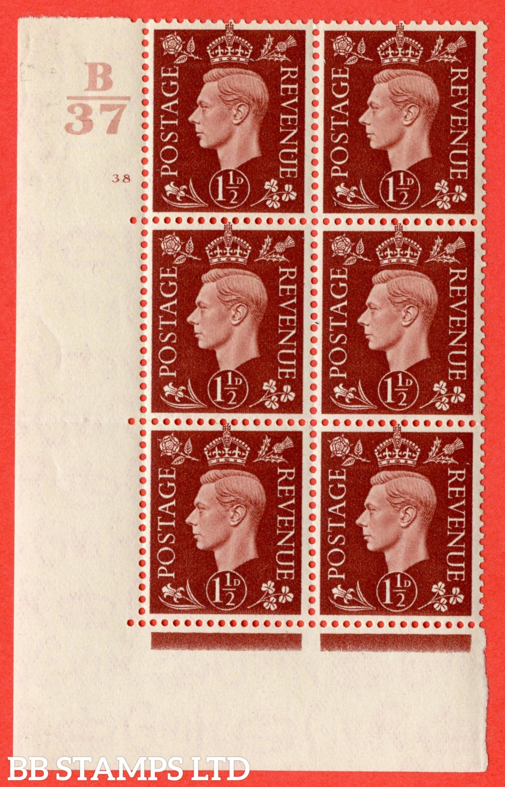 "SG. 464. Q7. 1½d Red-Brown. A superb UNMOUNTED MINT "" Control B37 cylinder 38 no dot "" block of 6 with perf type 5 E/I."