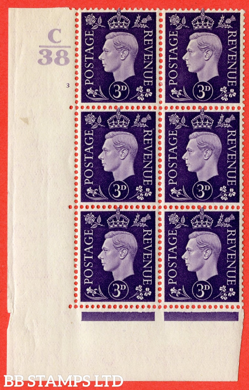 """SG. 467. Q16. 3d Violet. A fine lightly mounted mint. """" Control C38 cylinder 3 no dot """" control block of 6 with perf type 5 E/I."""
