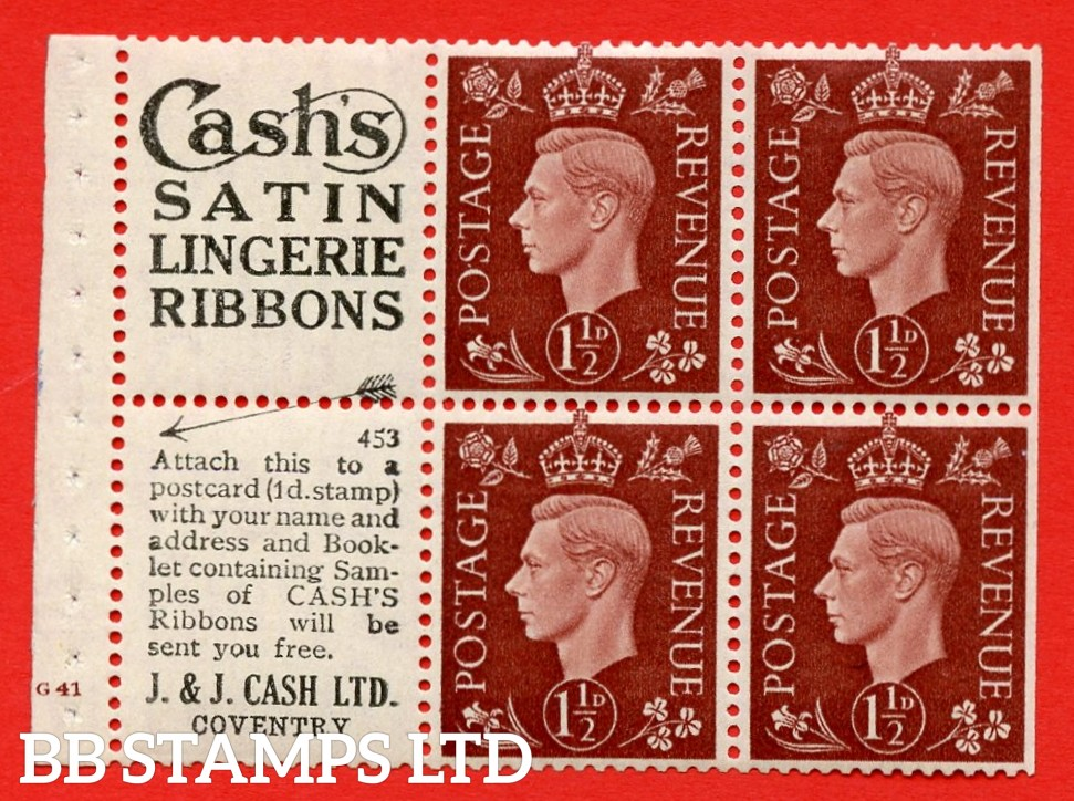 """QB23 Perf Type B3(I) (3) No. 453 1½d Red-Brown x 6 Pane, UNMOUNTED MINT.Cylinder Pane G41 no dot ( SG. 464b ) Perf type B3(I). """"Cash's satin lingerie ribbons / Coventry, Warwickshire"""" at foot. Trimmed Perfs"""