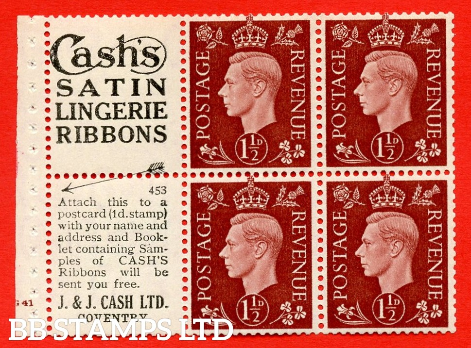 """QB23 Perf Type B3(I) (3) No. 453 1½d Red-Brown x 6 Pane, MOUNTED MINT.Cylinder Pane G41 no dot ( SG. 464b ) Perf type B3(I). """"Cash's satin lingerie ribbons / Coventry, Warwickshire"""" at foot. Good Perfs"""