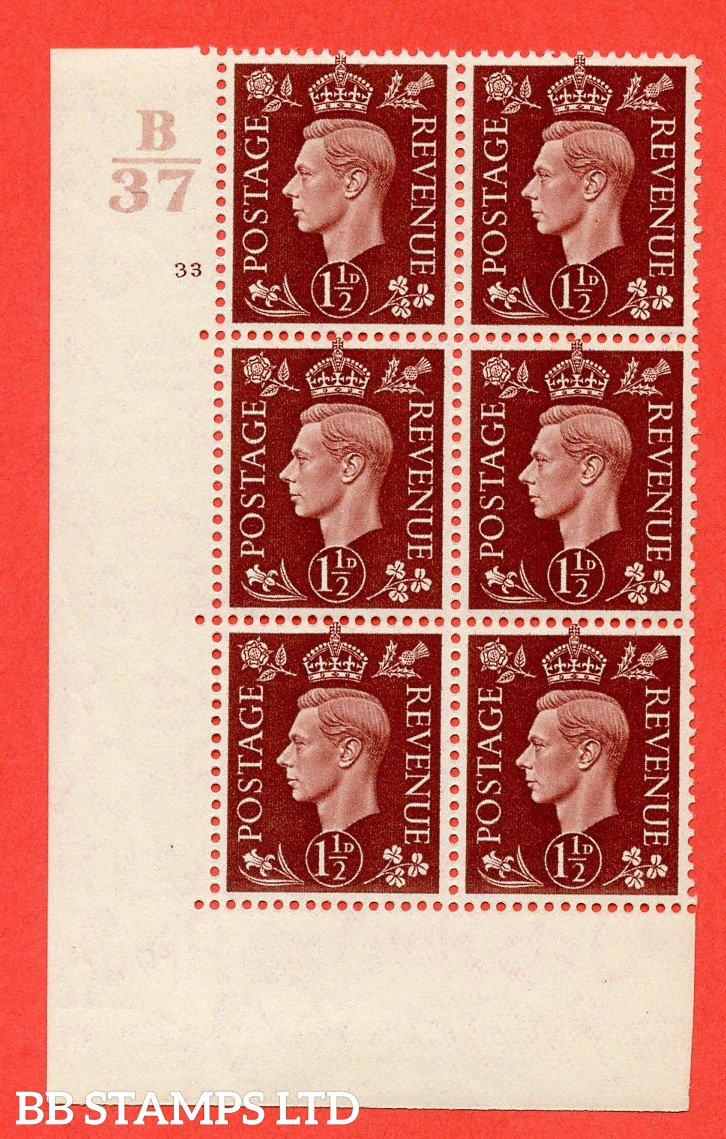 "SG. 464. Q7. 1½d Red-Brown. A fine lightly mounted mint  "" Control B37 cylinder 33 no dot "" block of 6 with perf type 5 E/I."