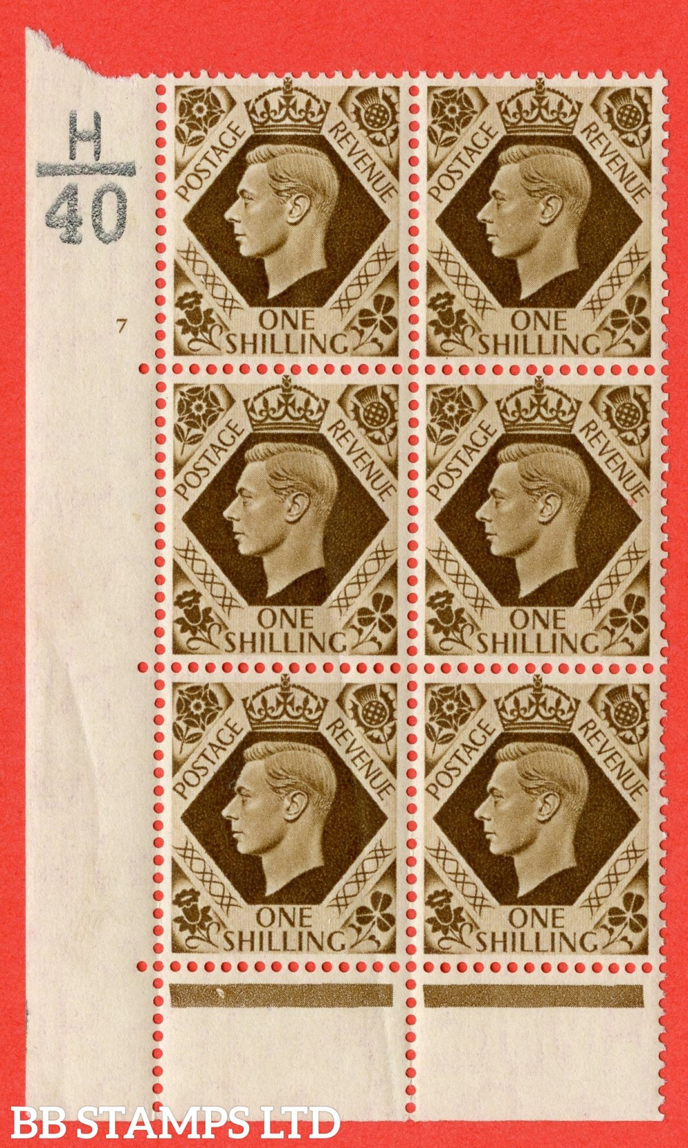 "SG. 475. Q28. 1/- Bistre-Brown. A fine lightly mounted mint "" Control  H40 cylinder 7 no dot "" control block of 6 with perf type 6B E/P. Slight crease."
