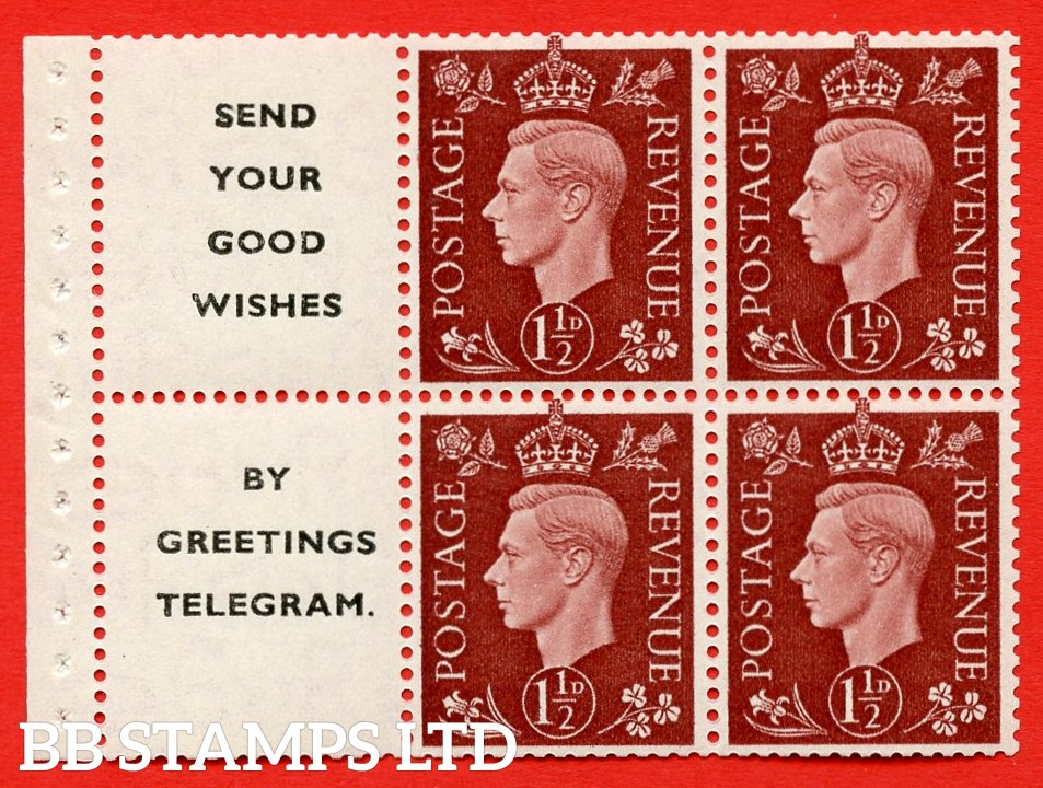 """QB23 Perf Type I (11) 1½d Red-Brown x 6 Pane, UMMOUNTED MINT.  ( SG. 464b ) Perf type I. """" Send your good wishes / by Greetings telegram """". Good Perfs."""