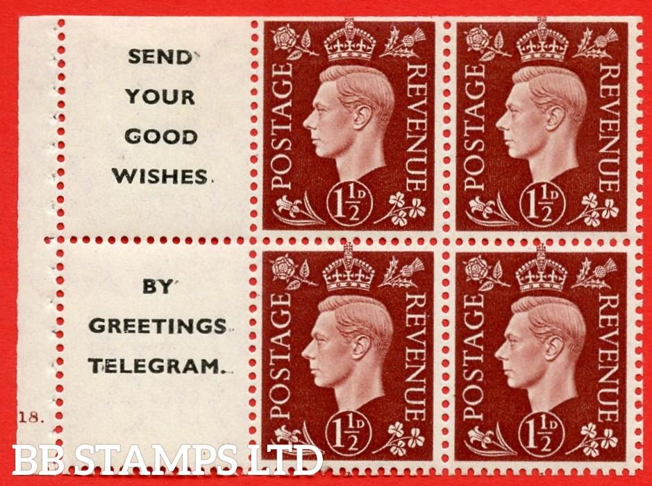 "QB23 Perf Type B4B(E) (11) 1½d Red-Brown x 6 Pane, MOUNTED MINT. Cylinder Pane G18 dot ( SG. 464b ) Perf type B4B(E). "" Send your good wishes / by Greetings telegram "". Trimmed Perfs."