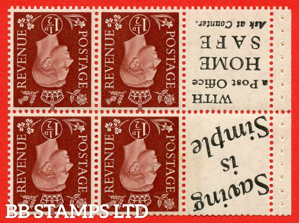 """QB23a Perf Type P (10) 1½d Red-Brown x 6 Pane, MOUNTED MINT. Watermark Inverted ( SG. 464bw ) Perf type P. """" Saving is Simple / (""""is"""" 4.5mm. High) Home Safe """". Trimmed Perfs."""