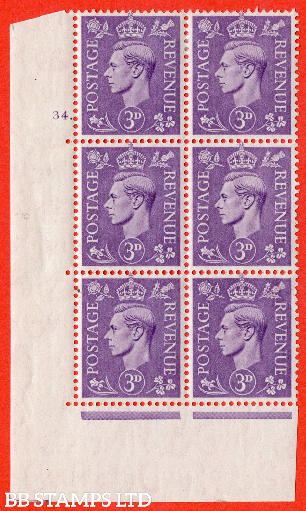 """SG. 490. Q17. 3d pale violet. A very fine lightly mounted mint. """" No Control cylinder 34 dot """" control block of 6 with perf type 5 E/I."""