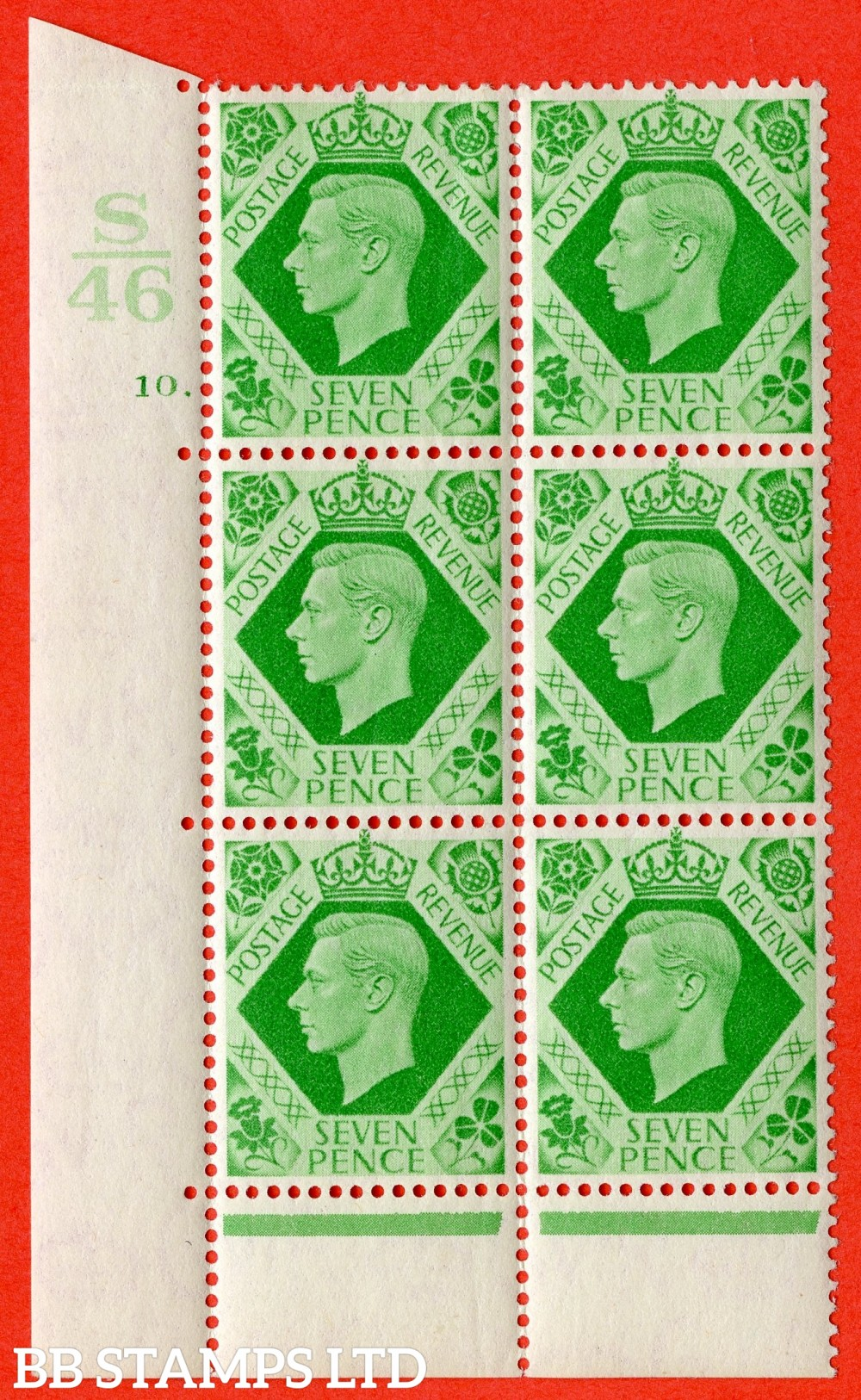 """SG. 471. Q23. 7d Emerald-Green. A superb UNMOUNTED MINT """" Control S46. Cylinder 10 dot """" control block of 6 with perf type 6 E/P."""