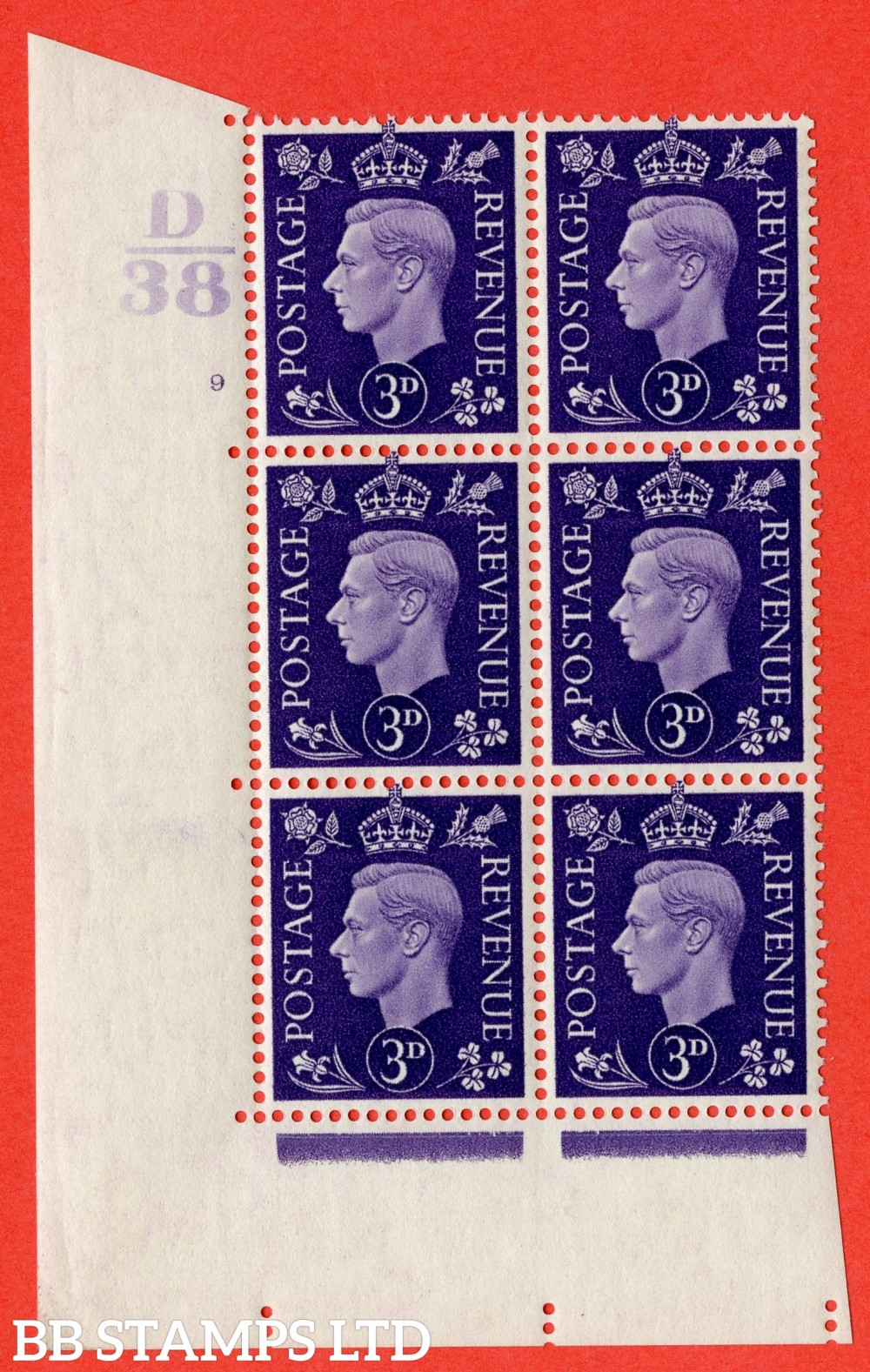 """SG. 467. Q16. 3d Violet. A superb UNMOUNTED MINT """" Control D38 cylinder 9 no dot """" control block of 6 with perf type 5 E/I."""
