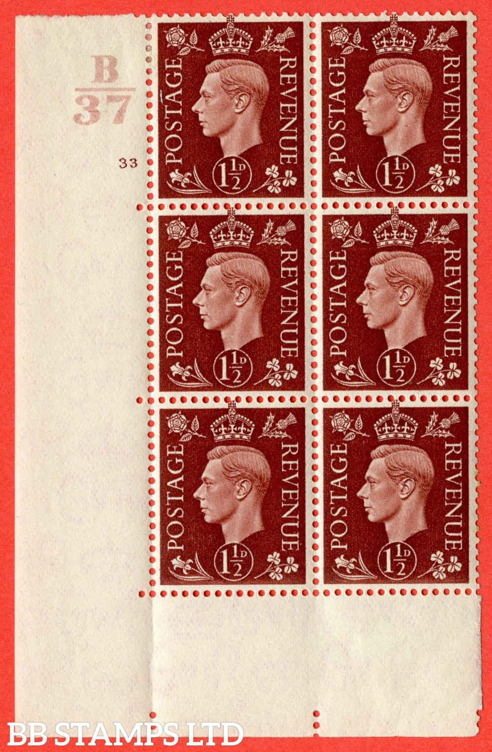 """SG. 464. Q7. 1½d Red-Brown. A fine lightly mounted mint """" Control B37 cylinder 33 no dot """" block of 6 with perf type 5 E/I."""