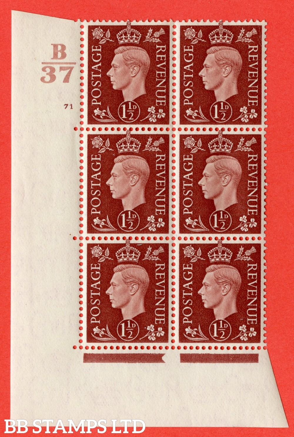 "SG. 464. Q7. 1½d Red-Brown. A superb UNMOUNTED MINT "" Control B37 cylinder 71 no dot "" block of 6 with perf type 5 E/I."