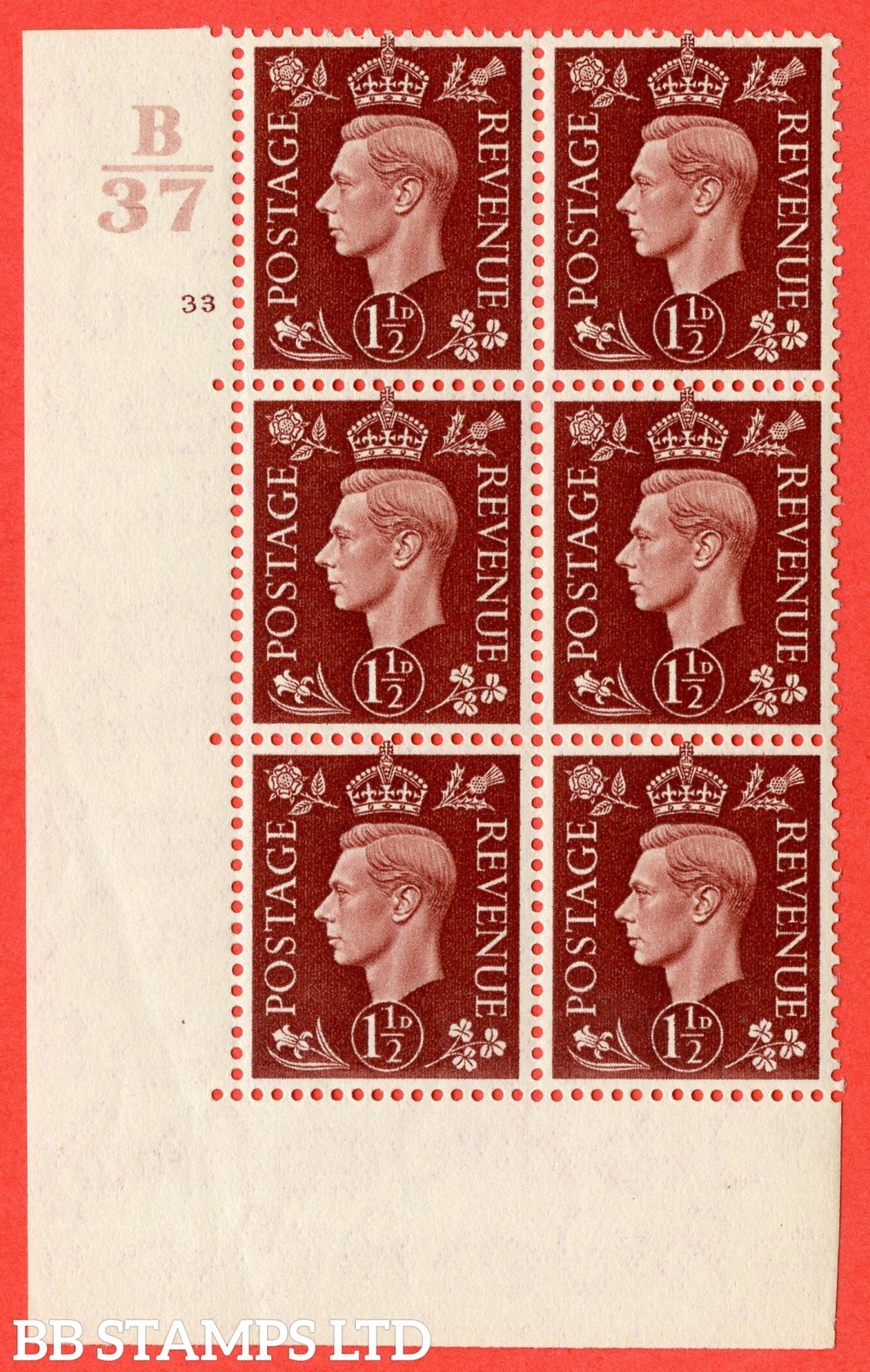 """SG. 464. Q7. 1½d Red-Brown. A fine lightly mounted mint  """" Control B37 cylinder 33 dot """" block of 6 with perf type 5 E/I."""