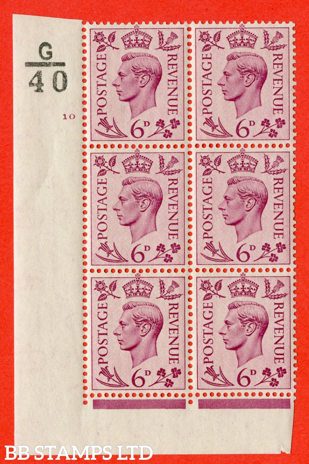 """SG. 470. Q22. 6d Purple. A superb UNMOUNTED MINT """" Control G40 cylinder 10 no dot """" control block of 6 with perf type 2 E/I."""