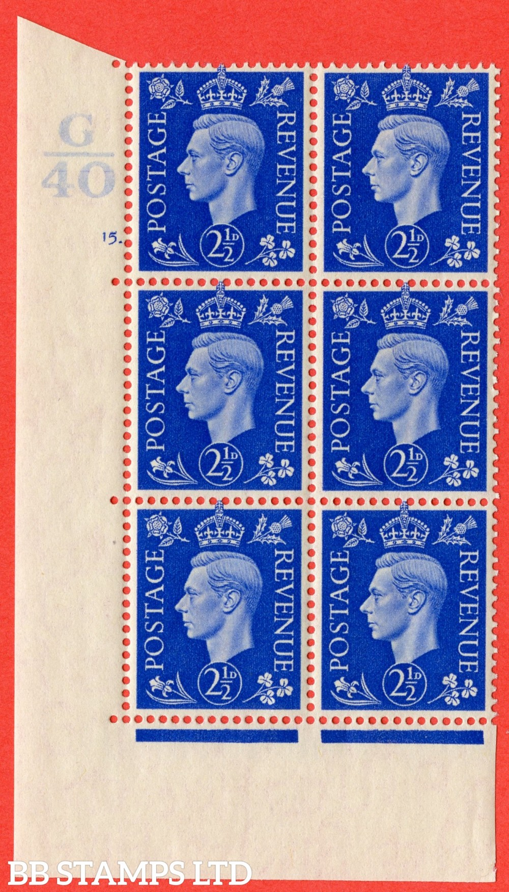 """SG. 466. d. Q13. 2½d Ultramarine.  A superb UNMOUNTED MINT """" Control G40 cylinder 15 dot """" control block of 6 with perf type 5 E/I."""