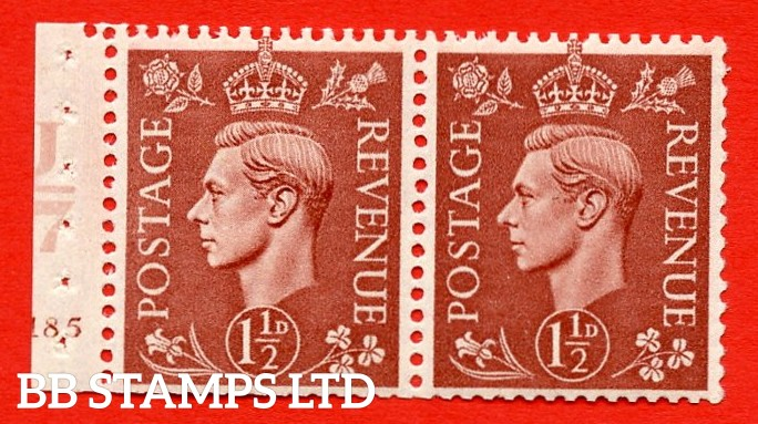 """SG. 487b. Q25. 1½d pale red brown. UNMOUNTED MINT. Complet cylinder pane of 2 185 No Dot. Control U47 Perf Type """"E"""". Good Perfs."""