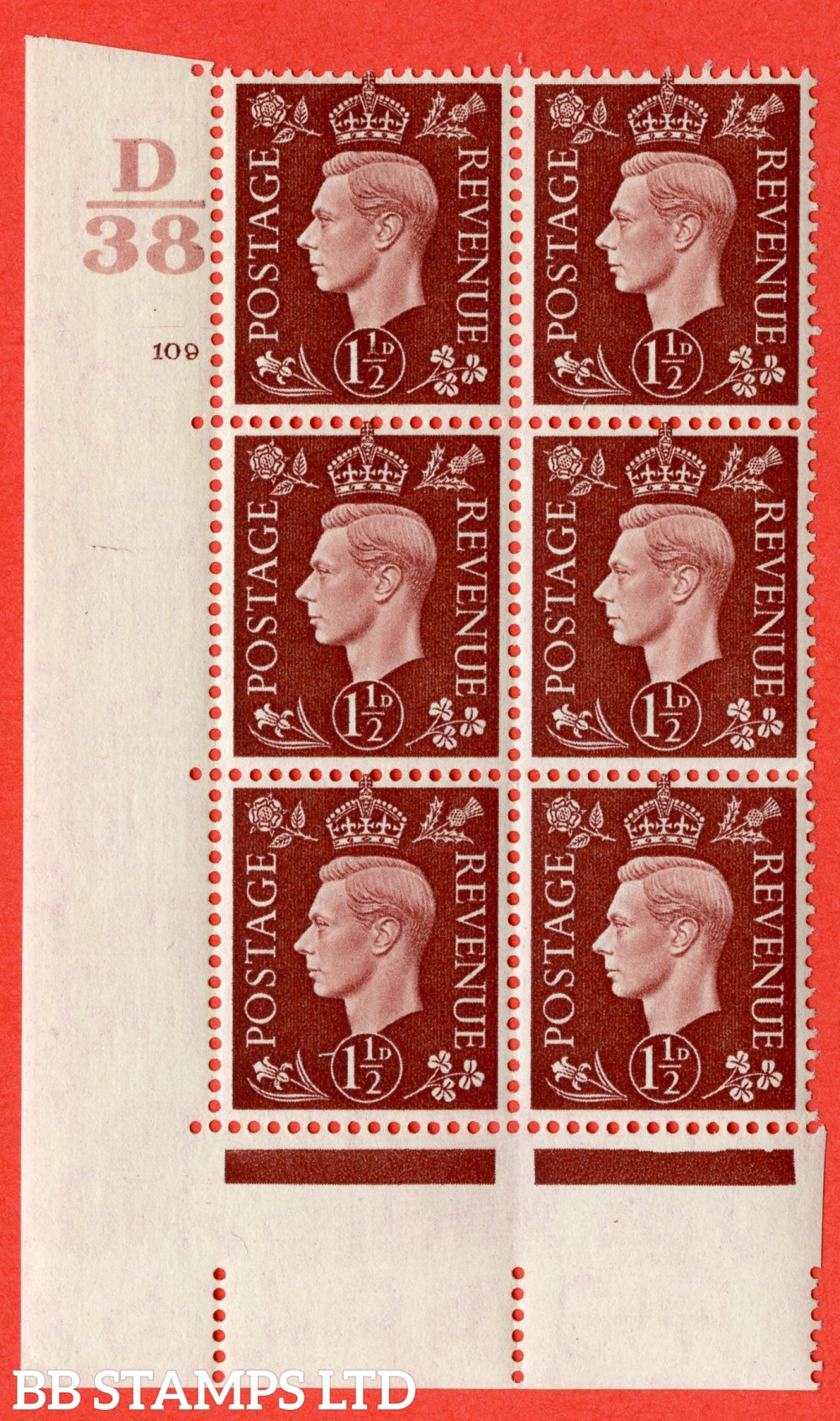 "SG. 464. Q7. 1½d Red-Brown. A superb UNMOUNTED MINT "" Control D38 cylinder 109 no dot "" block of 6 with perf type 5 E/I."