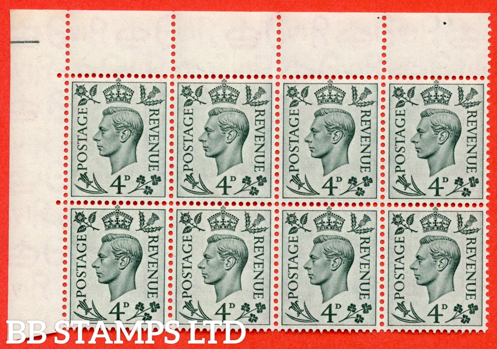 """SG. 468. Q19 c. 4d Grey-Green. A superb UNMOUNTED MINT top left hand corner marginal block of 8 with the listed """" Heavy Line ( Cylinder 6 Dot. Row 1/4 ) """" variety. A fine posistional piece."""