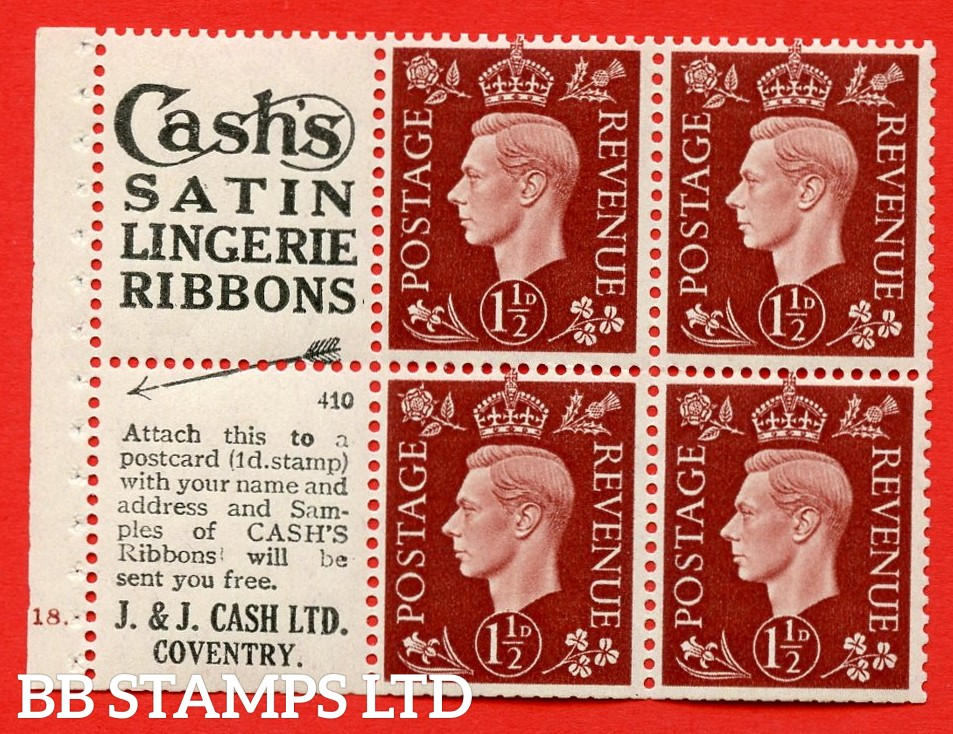 """QB23 Perf Type B4A(I) (2) No. 410  1½d Red-Brown x 6 Pane, UNMOUNTED MINT.Cylinder Pane G18 dot ( SG. 464b ) Perf type B4A(I). """"Cash's satin lingerie ribbons / samples of cash's ribbons covetry"""" at foot. Trimmed Perfs."""
